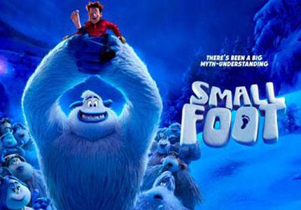 Movie Night – Friday, January 25th