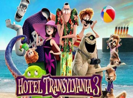 Movie Night Tonight! October 26th